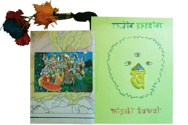 India Special thumbnail 2