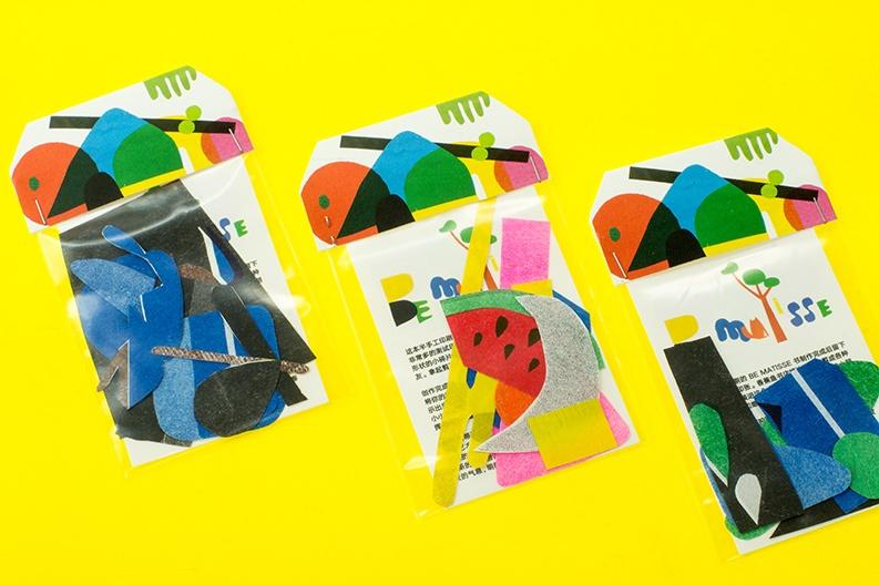 Be Matisse thumbnail 2