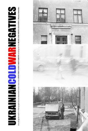 Ukrainian Cold War Negatives 38/45