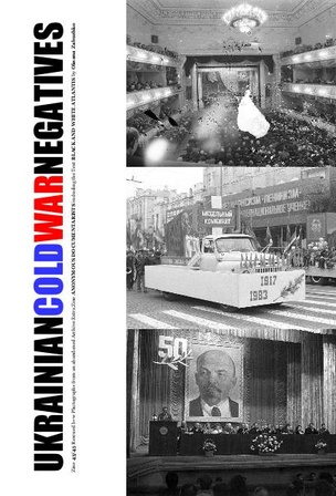 Ukrainian Cold War Negatives 43/45
