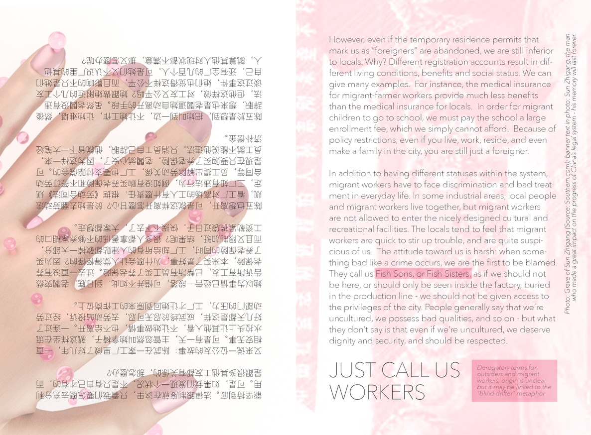 A Better Life For The Workers (I) thumbnail 4