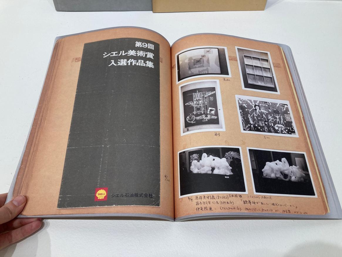 Jay Chung & Q Takeki Maeda: scrapbook thumbnail 3