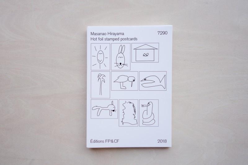 No. 7290 Postcard Set