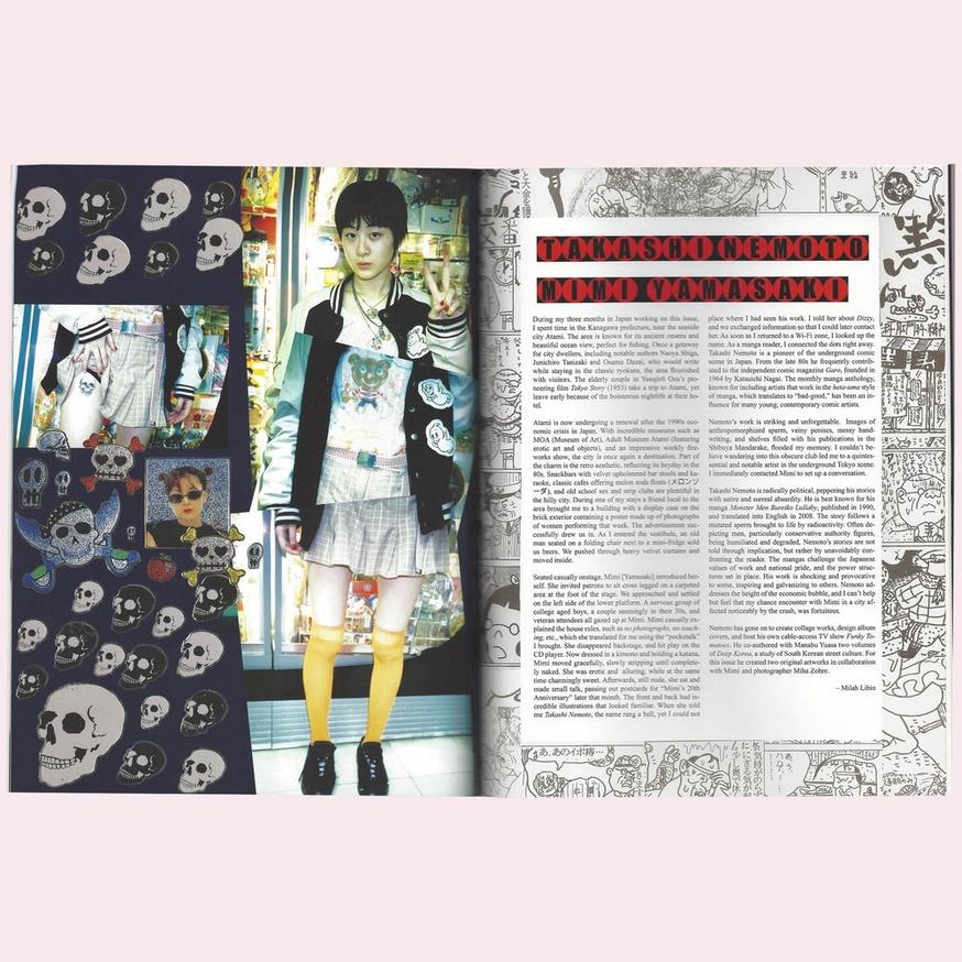 Dizzy Magazine thumbnail 3
