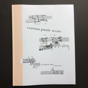 Corona Panic Score