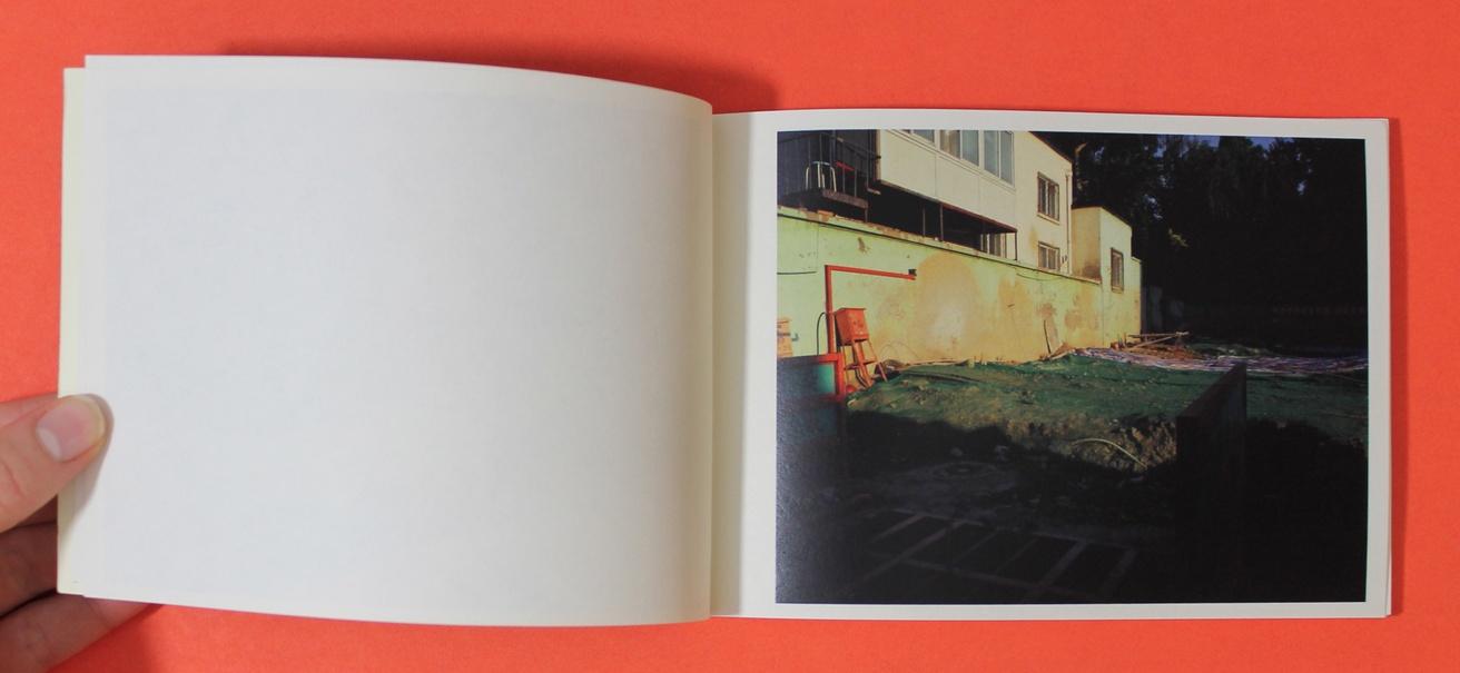 Ru Yuan Yi Chang thumbnail 5