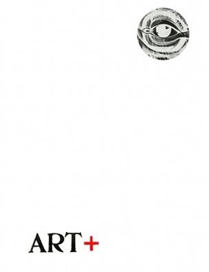 Militant Eroticism: The ART+Positive Archives