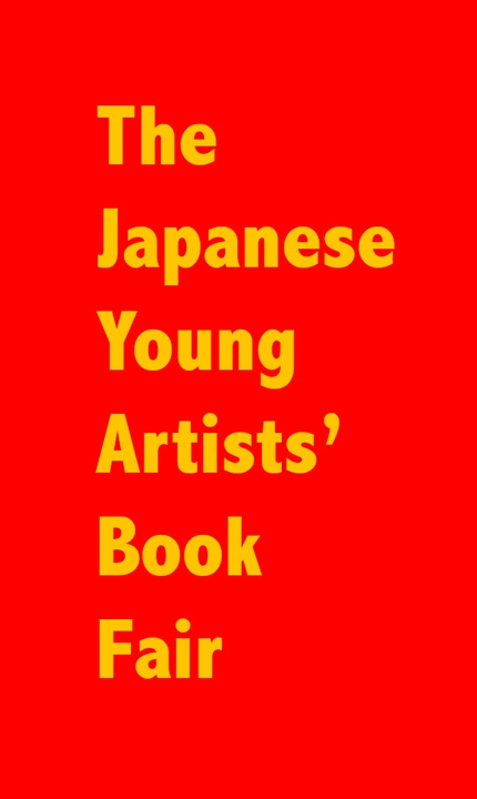 Japanese Young Artists' Book Fair