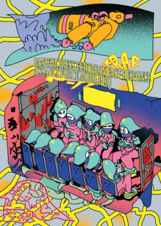 mini kuš! #44 (P-FE/FRAF) thumbnail 3