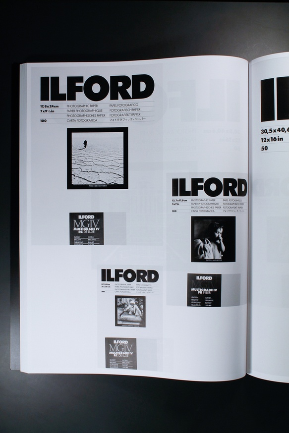 Complete Ilford Works thumbnail 2