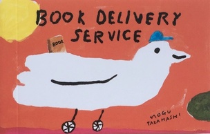 Book Delivery Service