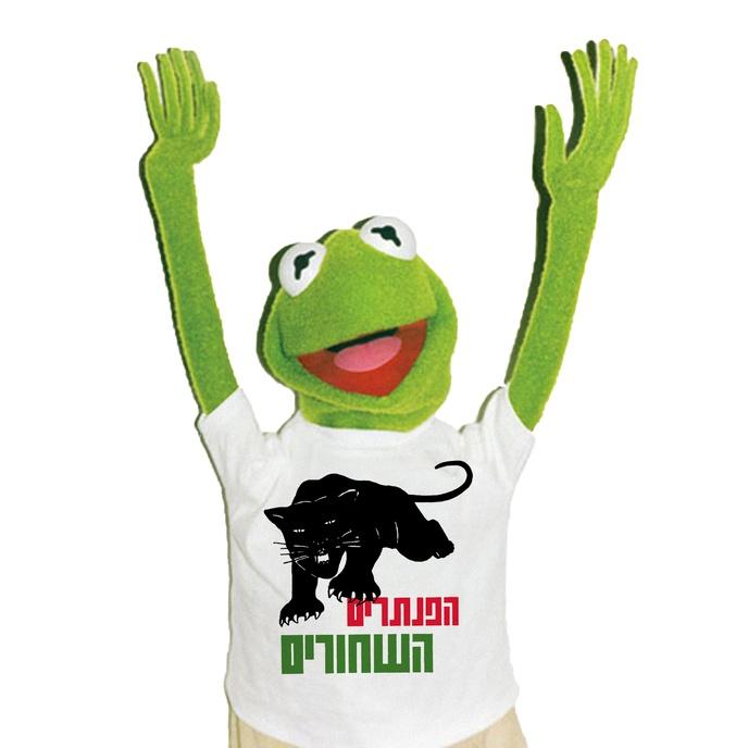 Black Panther Bootleg T-Shirt [XL, XXL]