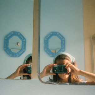Women with Cameras (Self Portait)