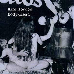Kim Gordon : Noise Name Paintings and Sculptures of Rock Bands That Are Broken Up