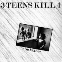 No Motive LP [Reissue]