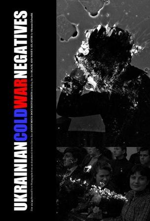 Ukrainian Cold War Negatives 21/45