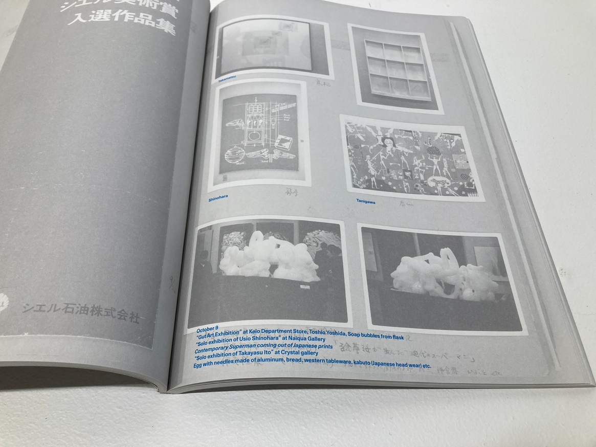 Jay Chung & Q Takeki Maeda: scrapbook thumbnail 10