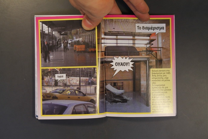 Olaf Nicolai : Athens Diary : 24 February - 2 March 2010 thumbnail 3