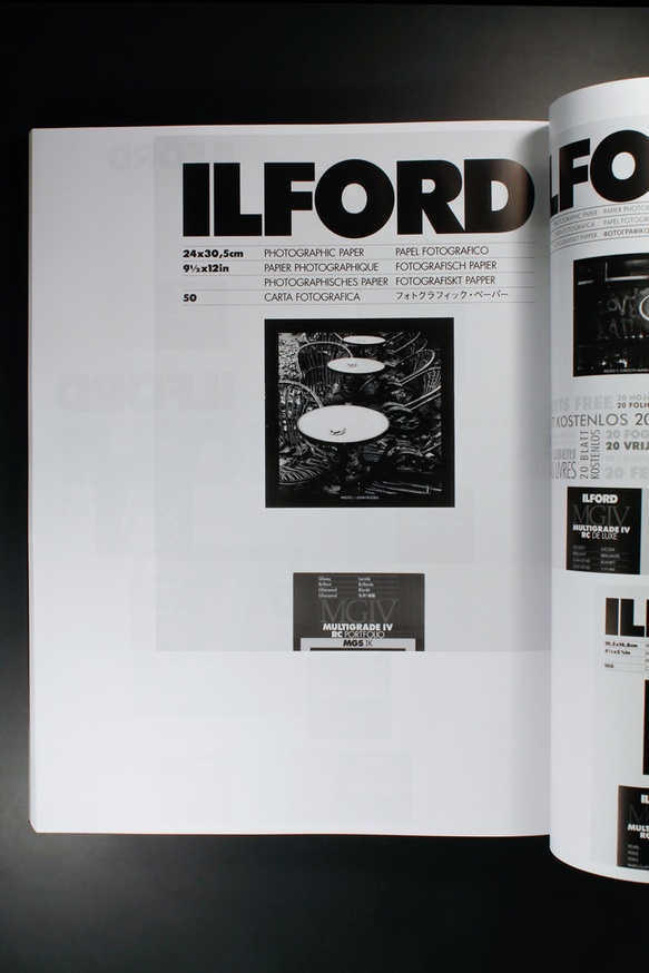 Complete Ilford Works thumbnail 5