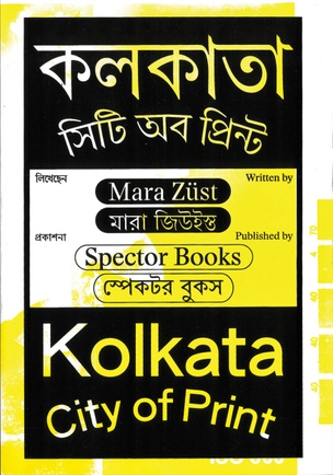 Kolkata: City of Print
