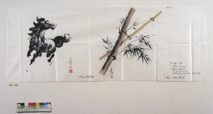 I Sign Like This Because Chinese Painting Is Not Good with Vietnamese Signature