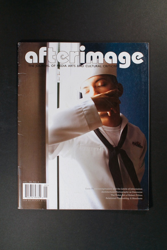 Afterimage thumbnail 4