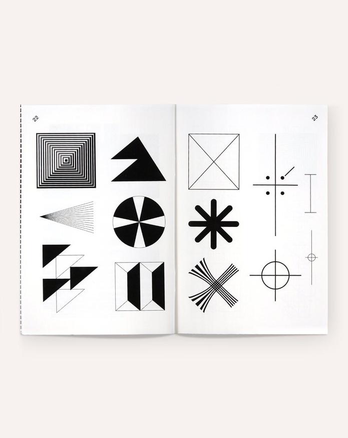 Test Pattern thumbnail 3