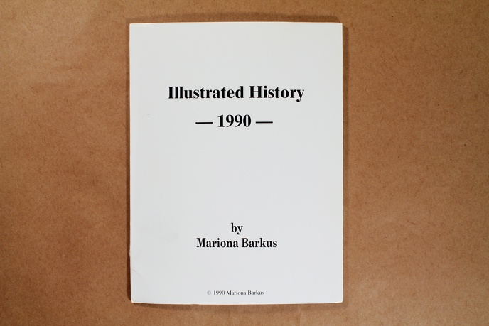 Illustrated History 1990 thumbnail 2