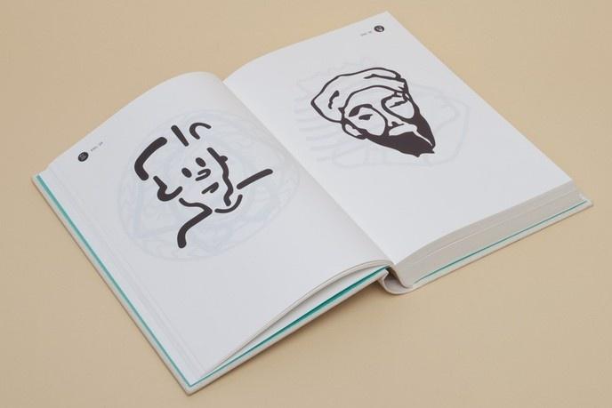 Anonymous Engravings on Ecstasy Pills thumbnail 2