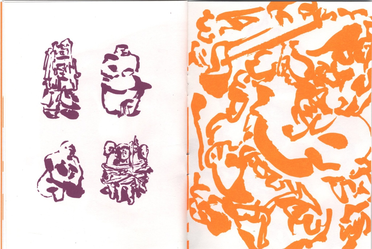 Goldsworthy on Arrival thumbnail 3
