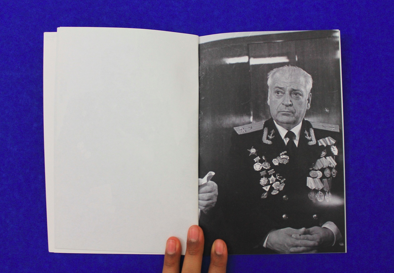 Ukrainian Cold War Negatives 12/45 thumbnail 2