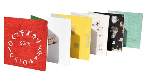Japanese Young Artists' Book Fair - 11th Annual Exhibition