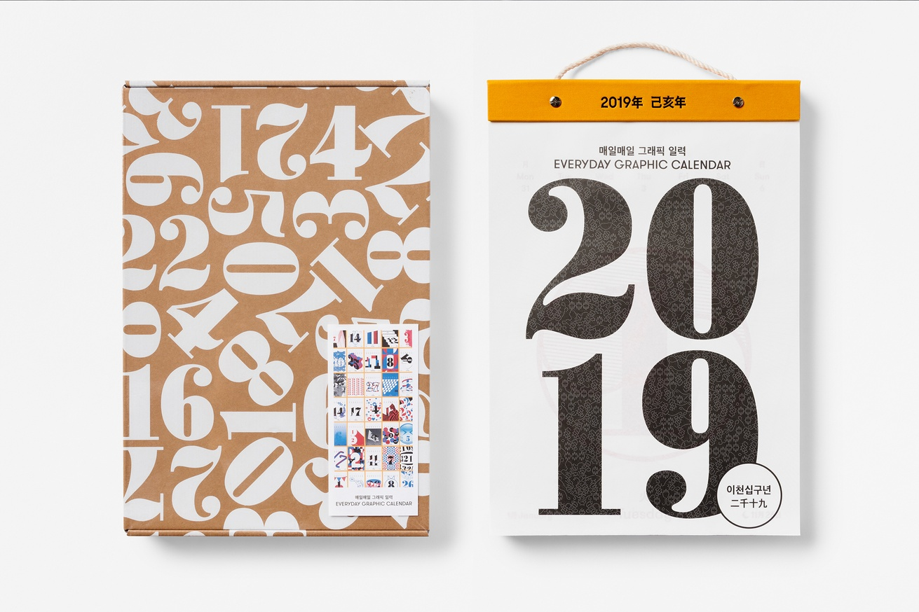 2019 Everyday Graphic Calendar (Standard Type) thumbnail 5