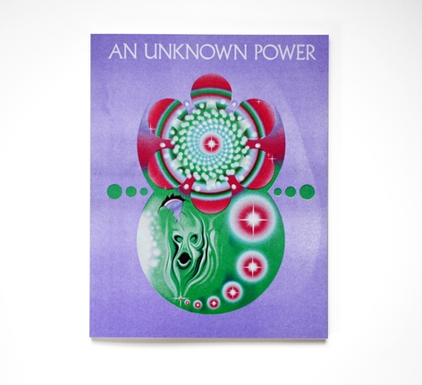 An Unknown Power — launch with Mega Press and Neoglyphic Media