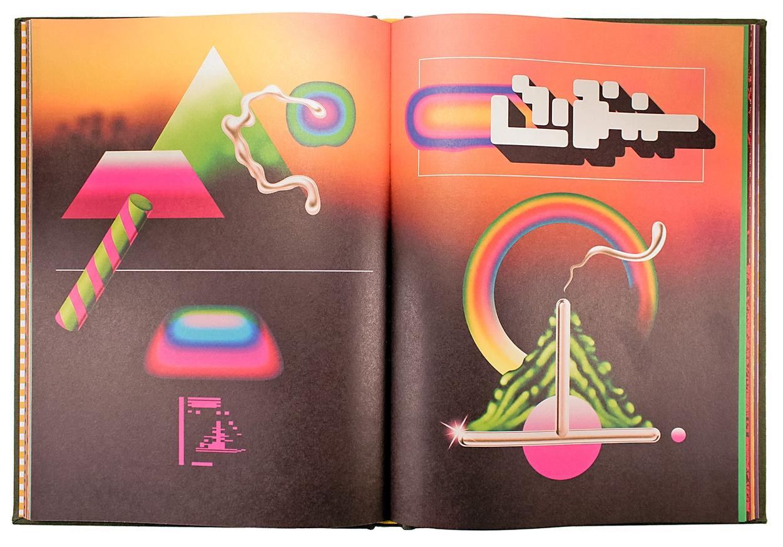 Floodgate Companion thumbnail 4