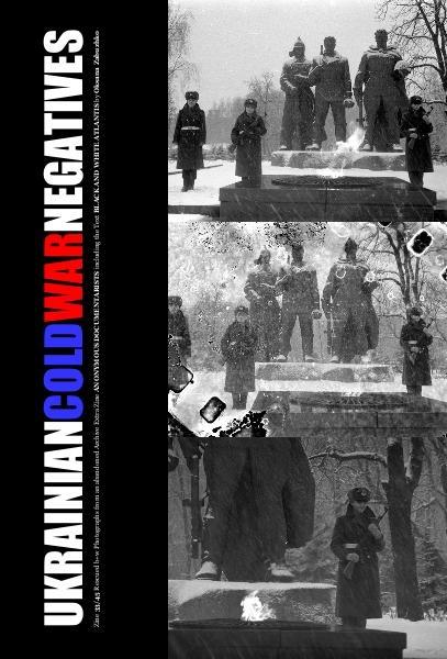 Ukrainian Cold War Negatives 33/45