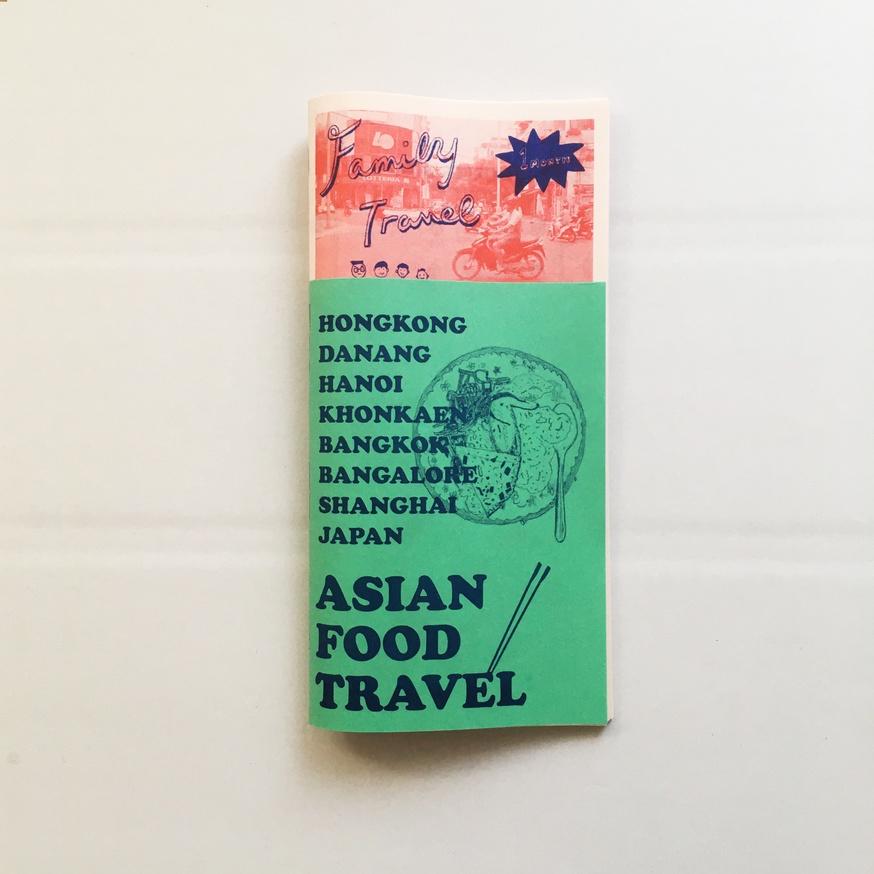 Asian Food Travel thumbnail 2