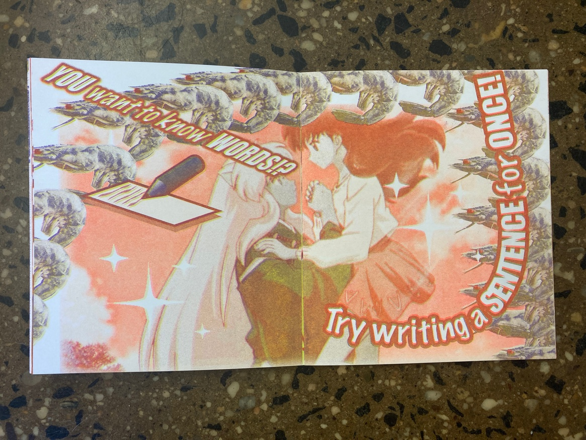 Dream Journal #3 thumbnail 4