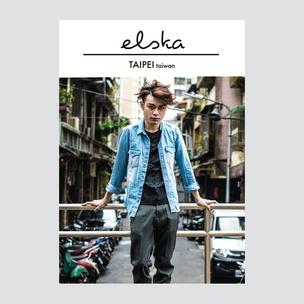 Elska Magazine: Taipei