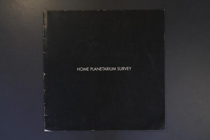 Home Planetarium Survey