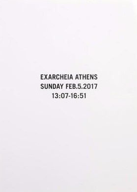 Exarcheia Athens Sunday Feb.5.2017 13:07-16:51