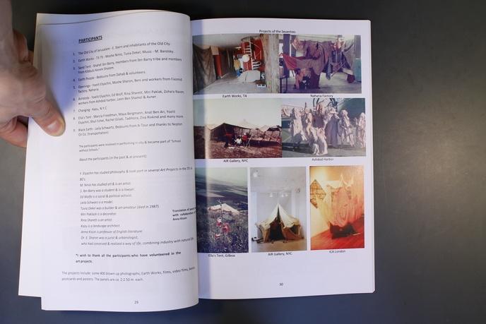 Miriam Sharon's Alternative Museum:  A Book Retrospective 20 Years Art for Peace thumbnail 2