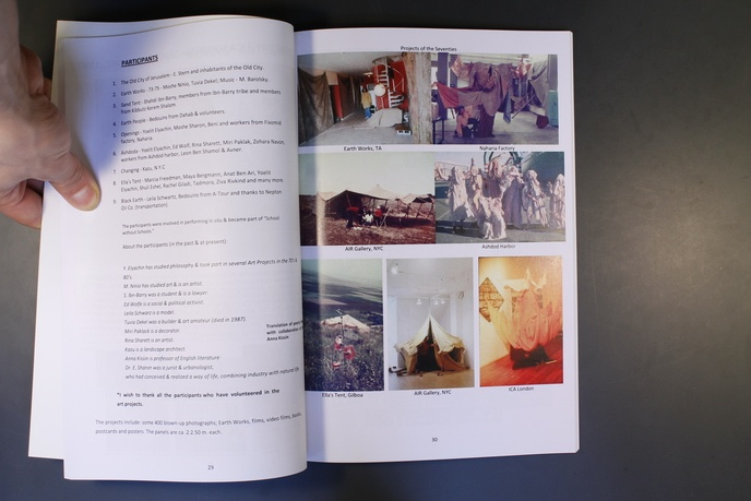 Miriam Sharon's Alternative Museum:  A Book Retrospective 20 Years Art for Peace thumbnail 2