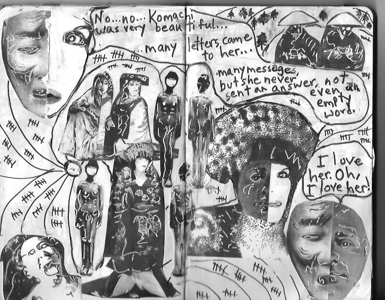 Komachi thumbnail 3