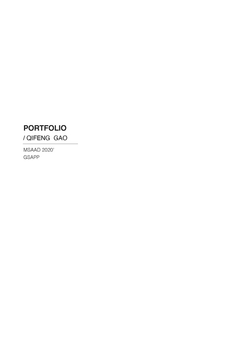 AAD GaoQifeng SP20 Portfolio.pdf_P1_cover.jpg