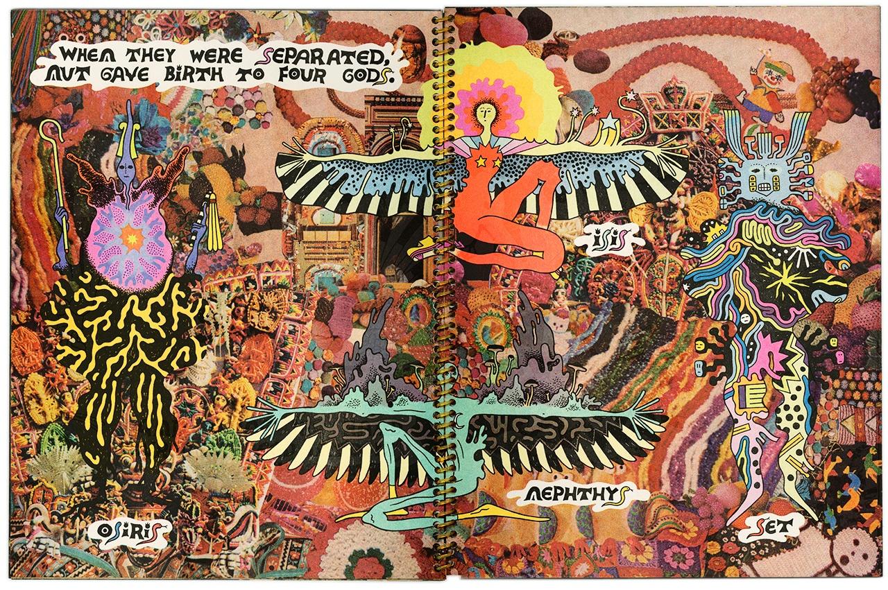 Loop of the Sun thumbnail 4