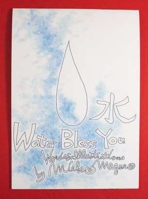 Water Bless You