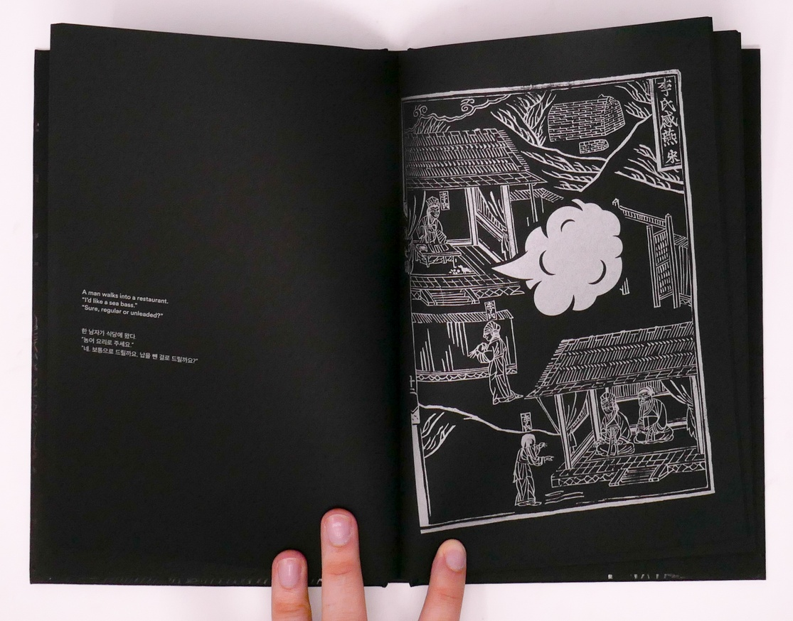 Black Book thumbnail 3