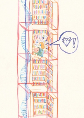 mini kuš! #88 (Crime at Babel) thumbnail 2