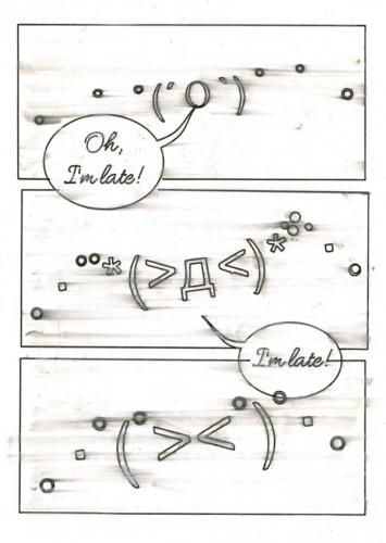 mini kuš! #87 (Violent Delights) thumbnail 2